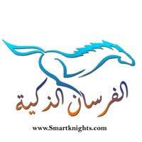 Smart Knights