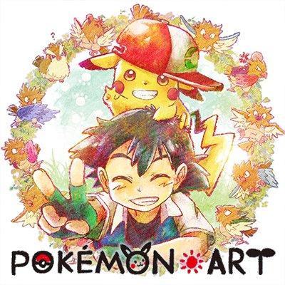 Pokémon Art!