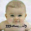 ebtisam (@05Lahdo) Twitter