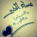 الله اكبر (@0597779910) Twitter
