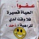 عبدالله الضميخي (@0554011098) Twitter
