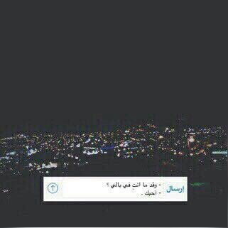 حنين الشوق Meme111 88 Twitter