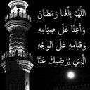 رمضان كريم (@0552253755) Twitter
