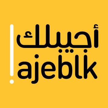 @ajeblk
