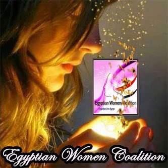 EWC ائتلاف نساء مصر