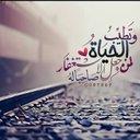 احمد العنزي (@0551727936) Twitter