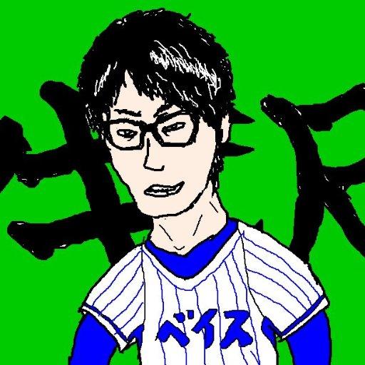 牛沢 @ushizawaに移動