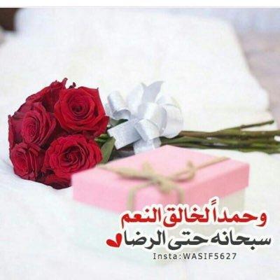مـلاك On Twitter موفق يا عبدالله الله يرزقك من واسع فضله مشروع فاخر من الاخر
