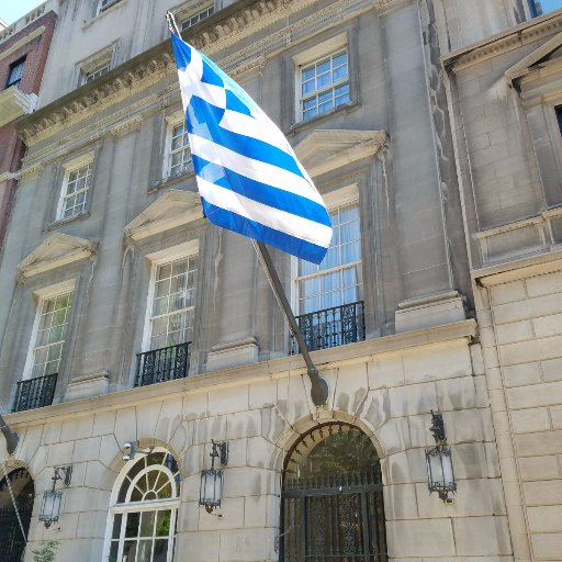 Greek Consulate NY