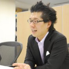 平松隆円 Twitter