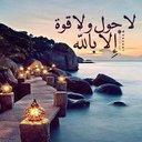 عبدالله محمد الحجي (@0033AL) Twitter