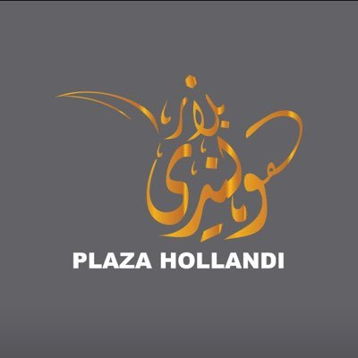 Plaza Hollandi On Twitter The Silk Ka Collection Of Luxurious And