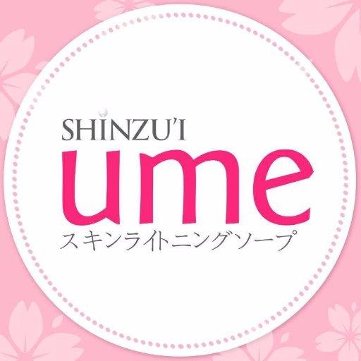 @shinzuiume_id