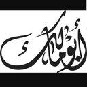 حمدظافرابن سوده (@0535625994) Twitter