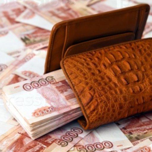 деньги под залог курск