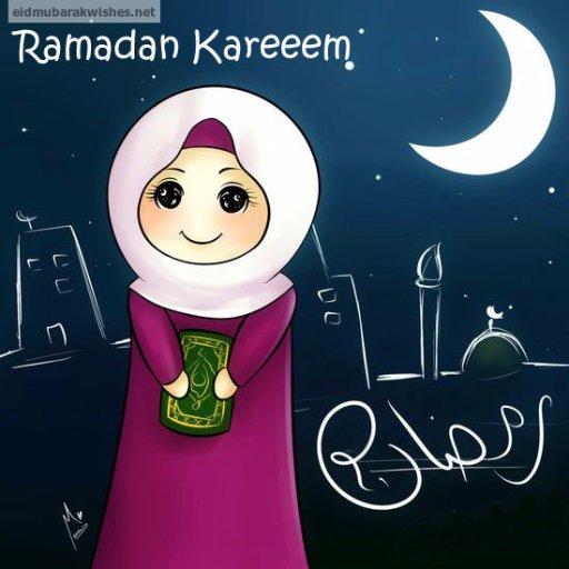 Image result for ramadan 2017