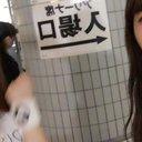 ひまちゃん (@000_uw) Twitter