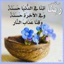 محمد الجفري (@196_a) Twitter