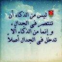 الحاكمه (@0VQ5NAtISPlCp8O) Twitter