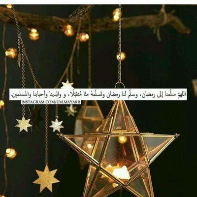 f97d99eb8 Sara Suleiman (@yhezamgmailcom1) | Twitter