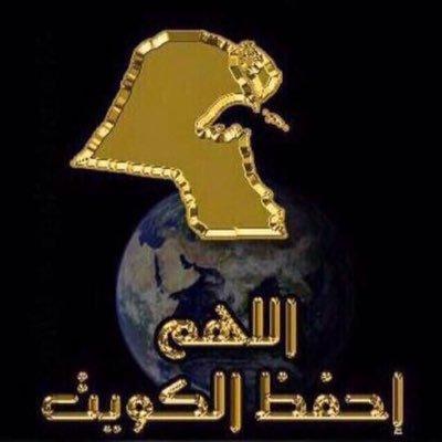 كويتي حزين Iw7zz7g Twitter