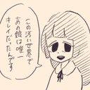 死体 (@05planet) Twitter