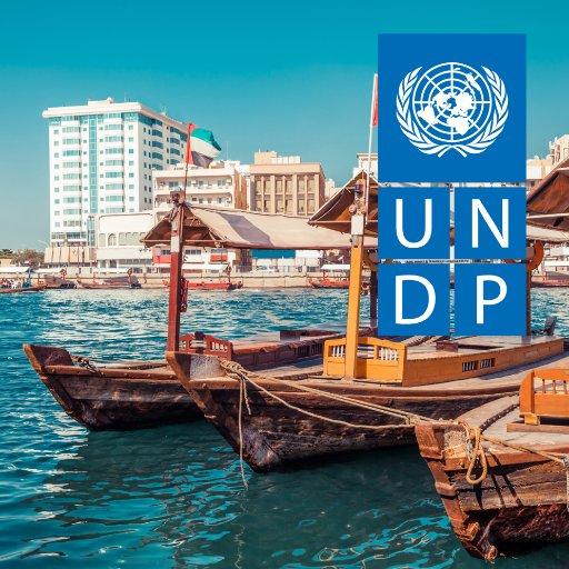 UNDP in UAE