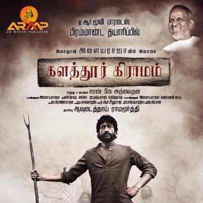 kalathur gramam full movie free download