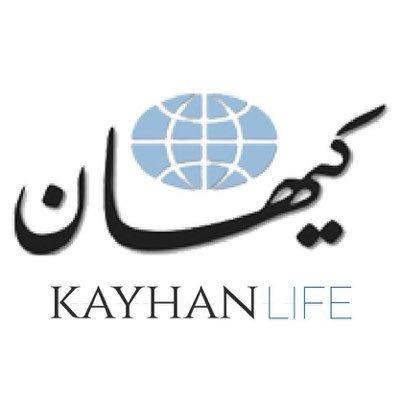 Kayhan Life