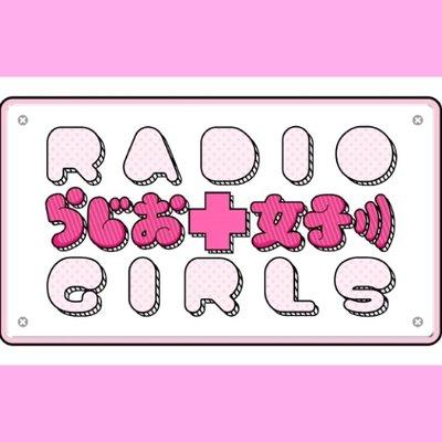 運営です。1/27(土)13:00~名古屋市中区新栄のCBC1スタで実施する 無料公演の選抜メンバーは、あまね、葵姫、遥、まお、優香、ゆか、吏穂の予定。ゲストはN-Twinkle TRIBEです!