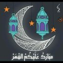 saud_i1955 (@01_NB) Twitter