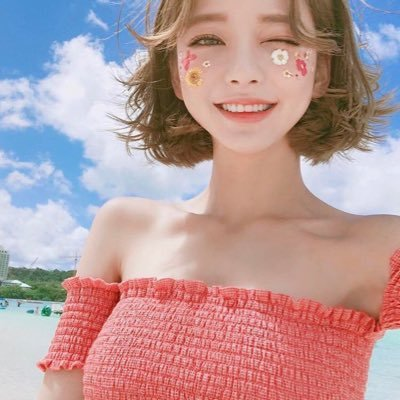 Kang Taeri Taerikang Twitter