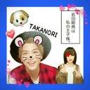 ゆい (@0306___takanori) Twitter