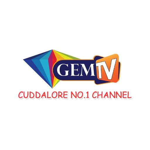 GEMTV CUDDALORE on Twitter: