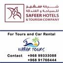 Safeer Hotels