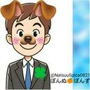 NatsuuSpica0821