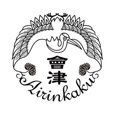 會凛鶴-airinkaku-