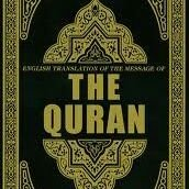 المُصْحَف | The Holy Quran