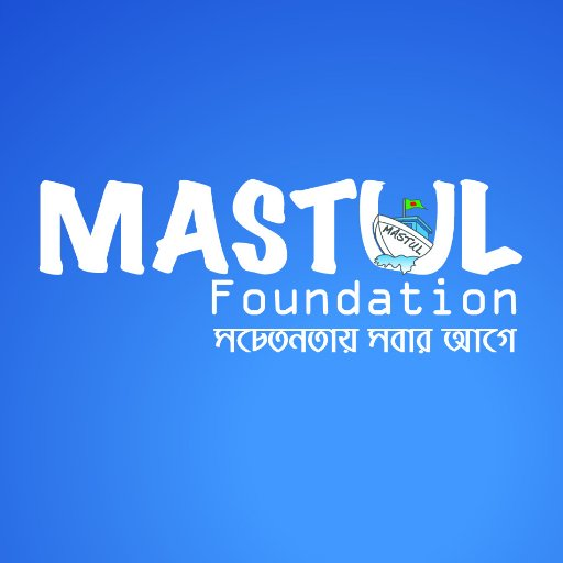 @mastulbd