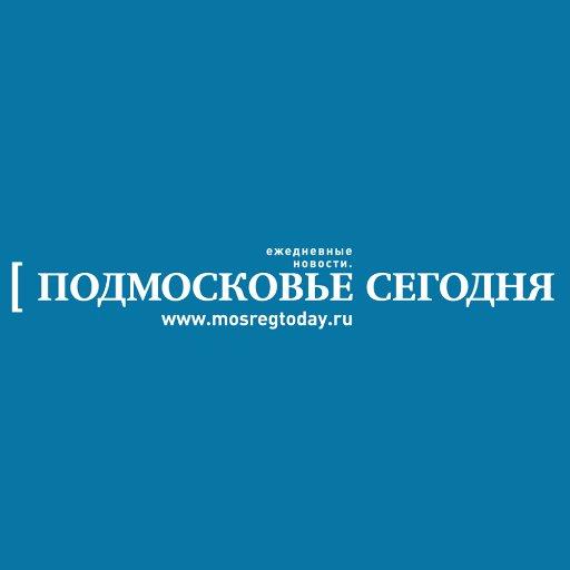 """Картинки по запросу """"mosregtoday.ru"""""""