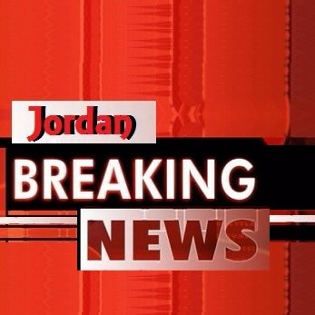 Jordan Breaking News