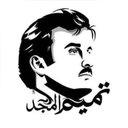 جاسم القطري (@01011932) Twitter