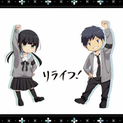 Relife 色鉛筆調イラスト At Relifeiro Twitter