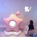 Ayaka (@0126_eight) Twitter