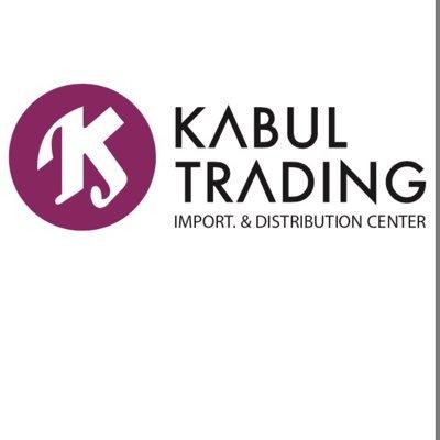Kabul trading center