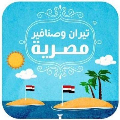 @Salma_Tweets