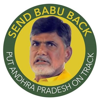 official NCBN
