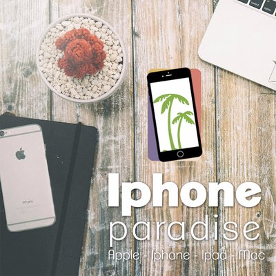 Iphone Paradise on Twitter:
