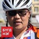 Бид нэг Монгол