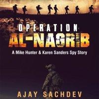 Ajay sachdev